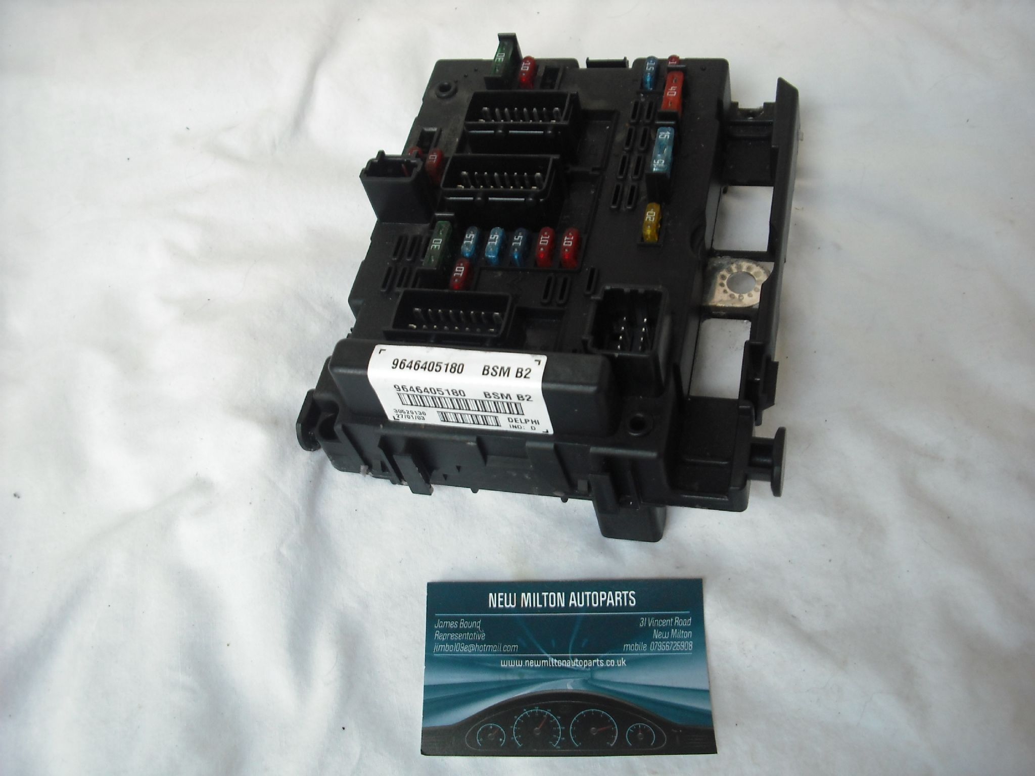 Engine Bay Fuse Box